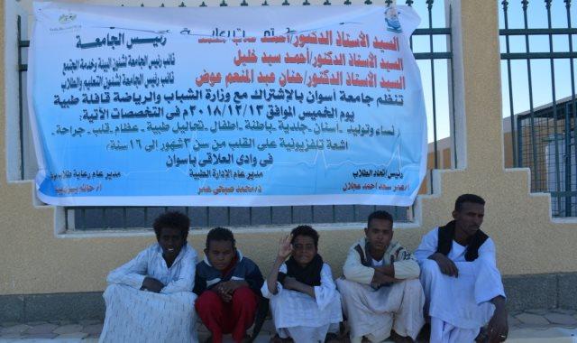 بمشاركة 15 طبيبا..جامعة أسوان تنظم قافلة طبية مجانية لقرية العلاقي
