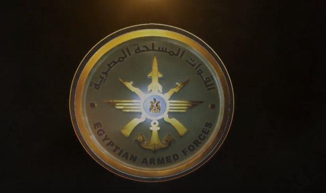 موقع وزارة الدفاع