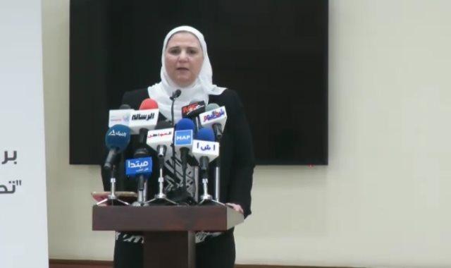 نيفين القبتج وزيرة التضامن