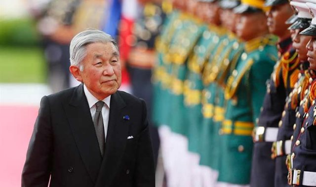 إمبراطور اليابان اكيهيتو