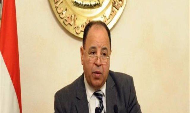 د. محمد معيط - وزير المالية