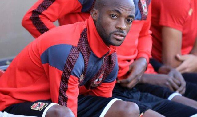 جيرالدو لاعب الأهلى