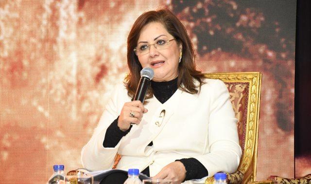 الدكتورة هالة السعيد وزيرة التخطيط