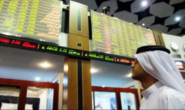 بورصة الكويت - أرشيفية