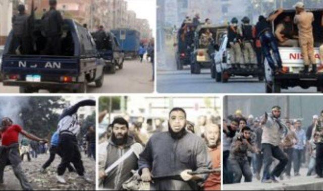 عناصر الجماعة الإرهابية - أرشيفية