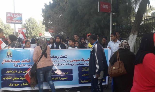 جانب من ماراثون الجزيرة احتفالا بعيد الشرطة