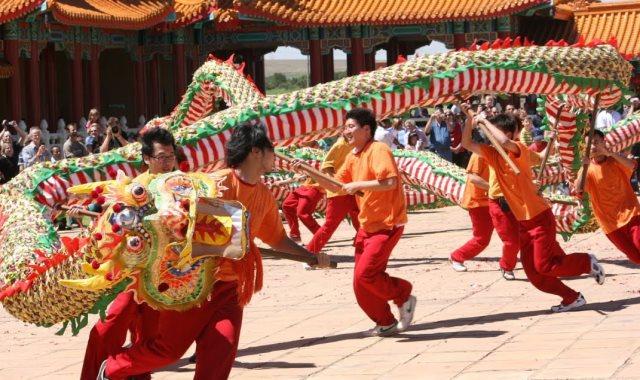 مهرجان صينى