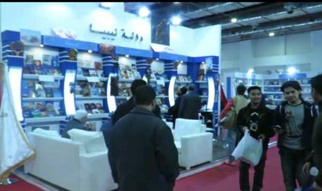 معرض القاهرة للكتاب