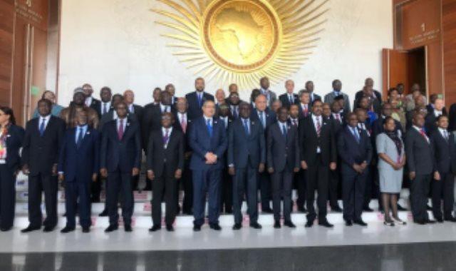 القمة الأفريقية