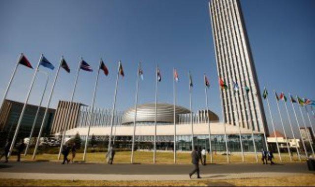 مقر الاتحاد الإفريقى - صورة أرشيفية
