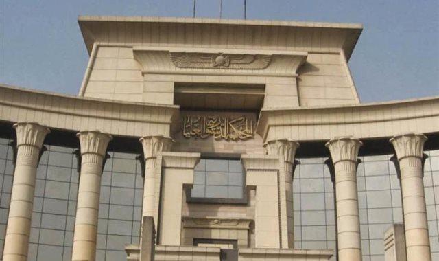 المحكمة الدستورية العليا- أرشيفية