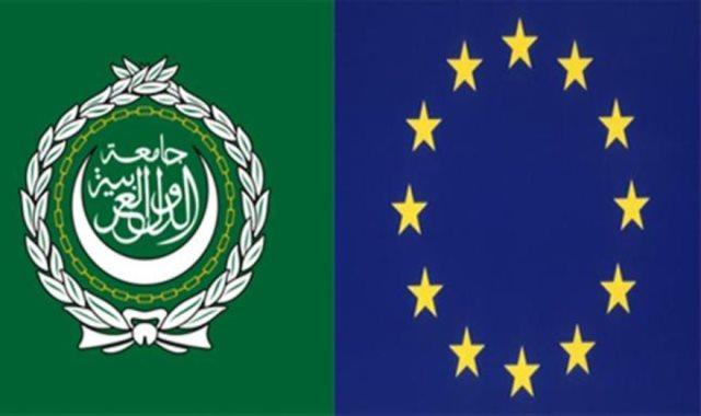 القمة العربية الأوروبية