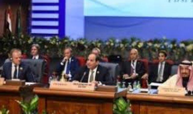 القمة العربية الاوروبية بشرم الشيخ