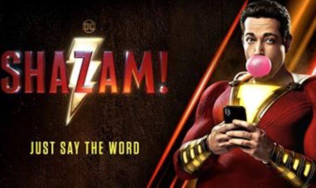 فيلم !Shazam