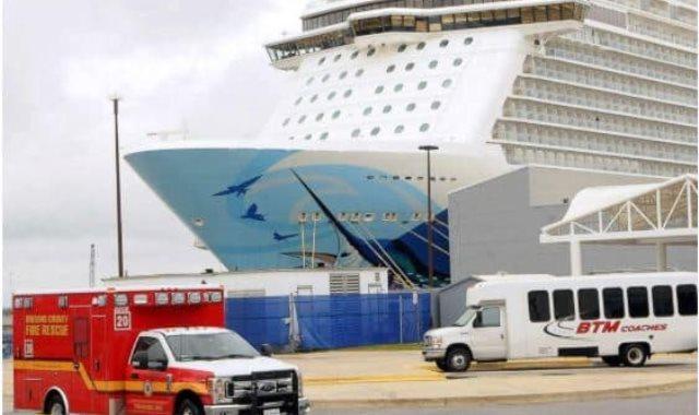 السفينة النرويجية
