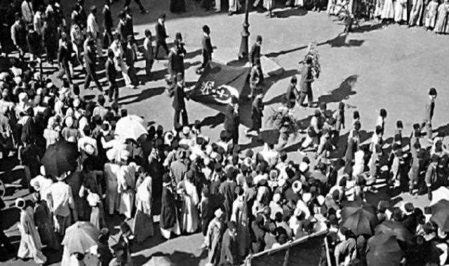 ثورة سعد زغلول