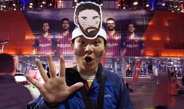 جماهير برشلونة