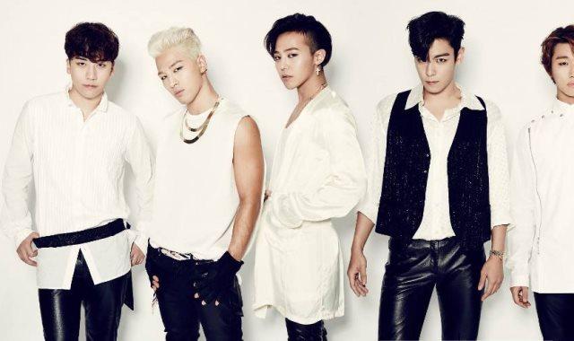 """الفرقة الكورية """"B.I.G"""""""