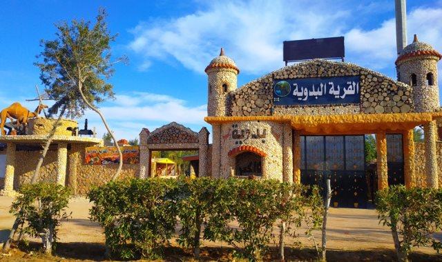 القرية البدوية بمطروح