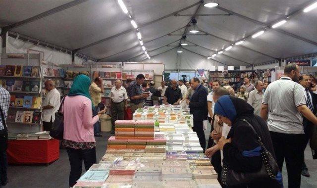 معرض الإسكندرية الدولى للكتاب