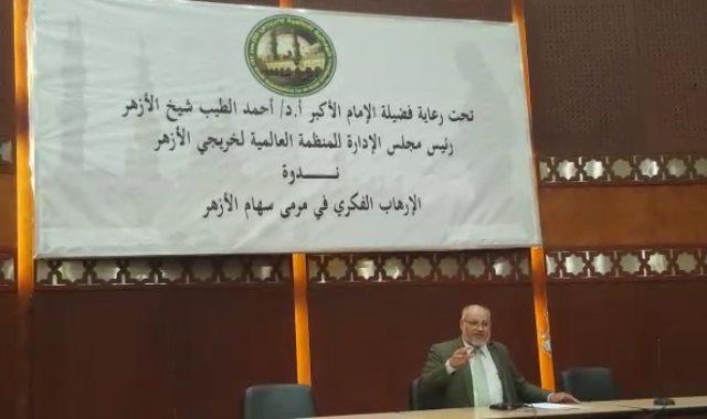 رئيس جامعة الأزهر السابق