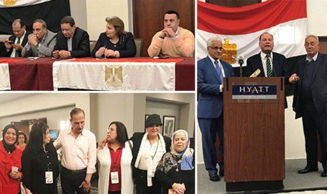الجالية المصرية بأمريكا
