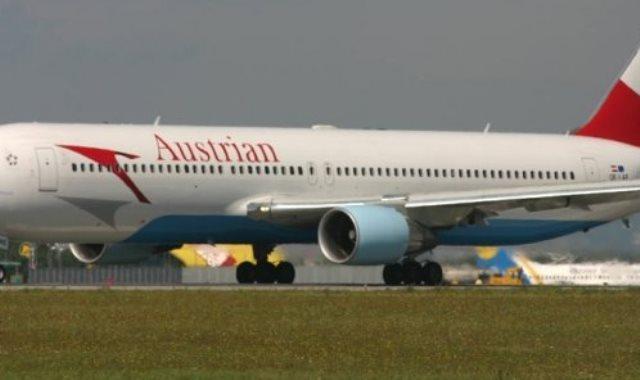 خطوط الطيران النمساوية - أرشيفية