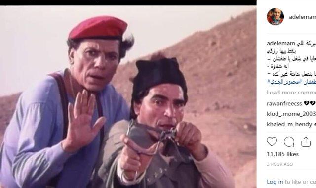 عادل إمام ومحمود الجندي