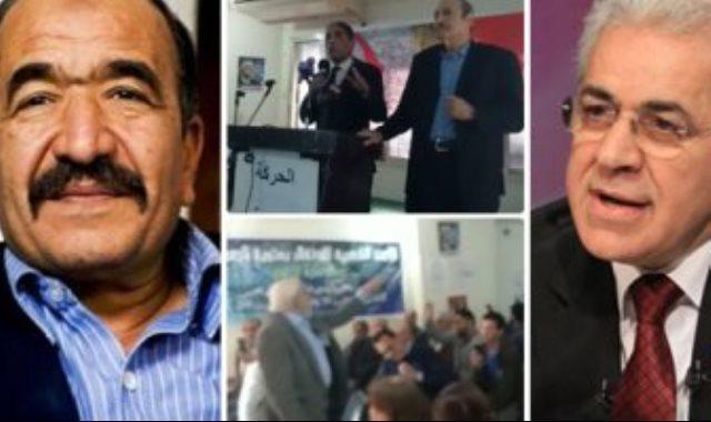 حمدين صباحى وكمال أبو عيطة ومؤتمر الحركة الوطنية