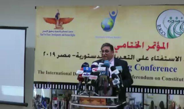 الخبير الحقوقى أيمن عقيل، المتحدث باسم البعثة الدولية لمتابعة الاستفتاء