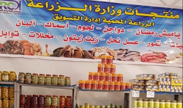 منافذ وزارة الزراعة لبيع السلع الغذائية
