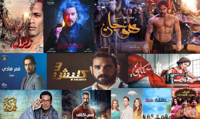 اسماء مسلسلات رمضان 2019 1