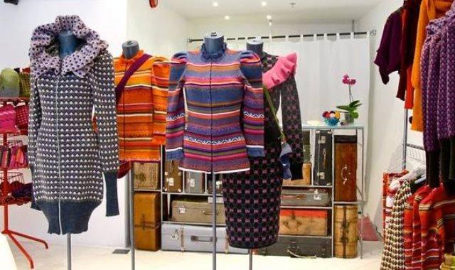 معرض ملابس جاهزة