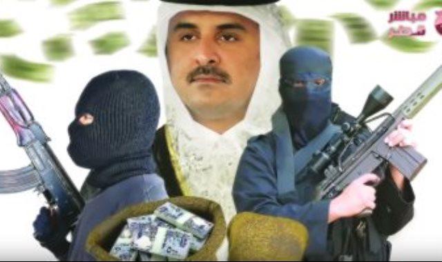 تميم والإرهاب