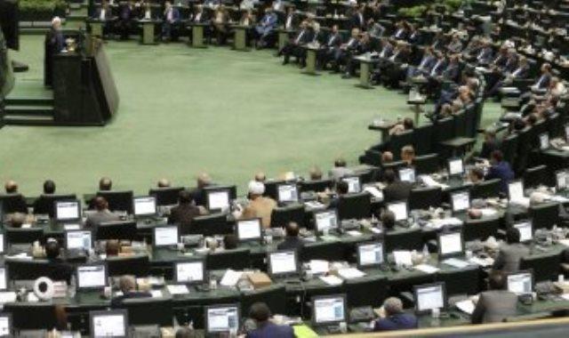 البرلمان الايرانى