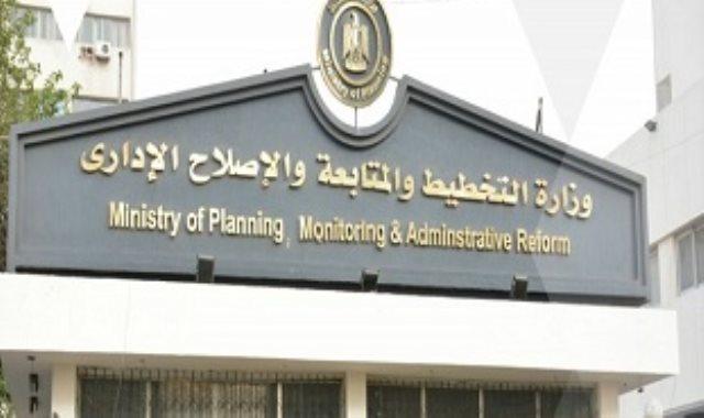 وزاره التخطيط - ارشيفيه