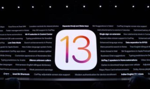نظام ios 13