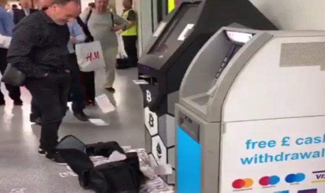 ماكينة صرف النقود
