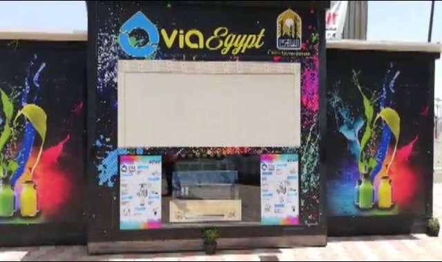 شاشات عرض في ميادين القاهرة