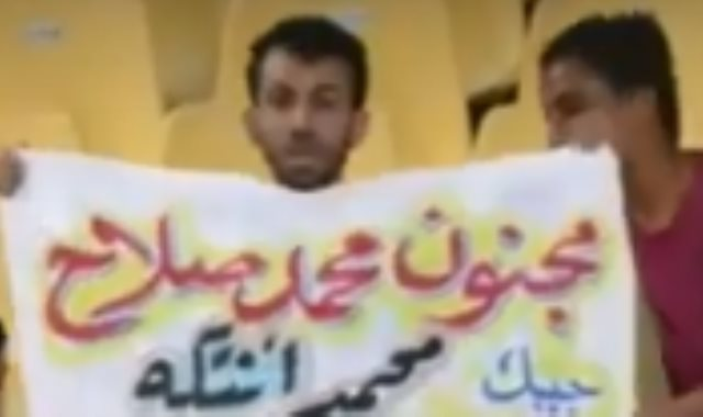 مجنون محمد صلاح