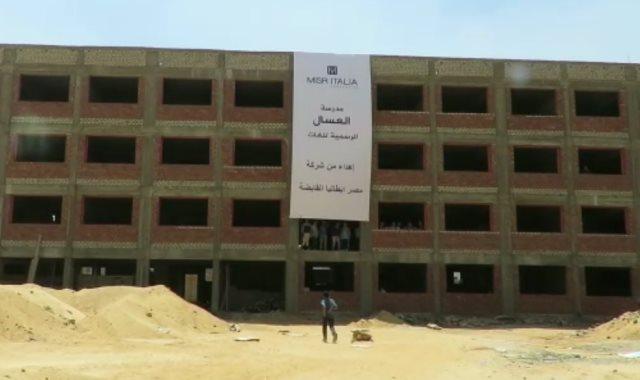 مدرسة حكومية فى العاصمة الادارية الجديدة