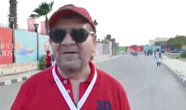 مشجع مغربي