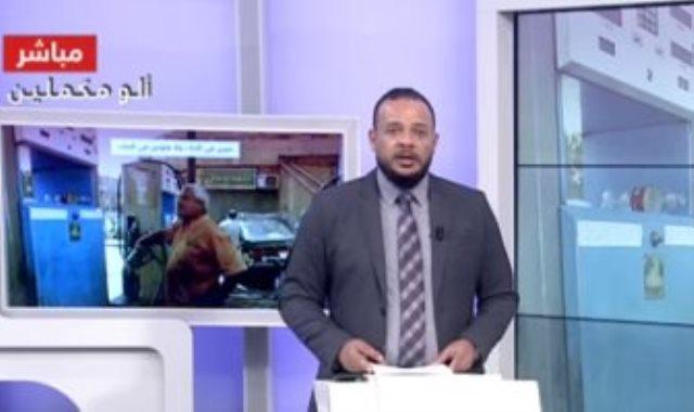 المذيع الإخوانى أحمد سمير