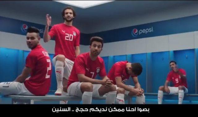 اعلان اعتذار لاعبي المنتخب