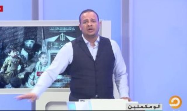 احمد سمير مذيع قناة مكملين