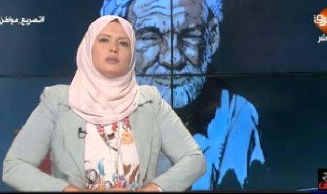 الإخوانية فيروز حليم