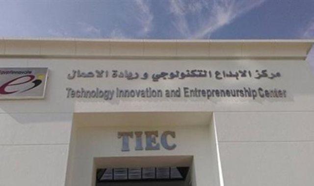 مركز الإبداع التكنولوجي وريادة الأعمال