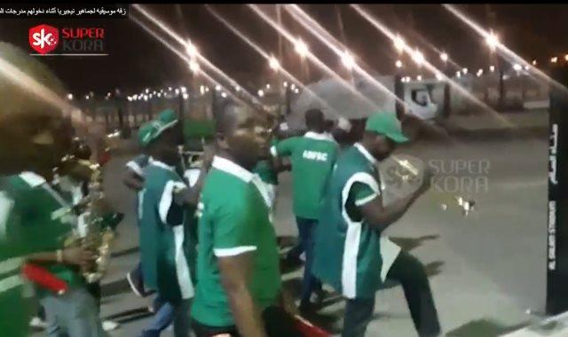 زفة جماهير نيجيريا