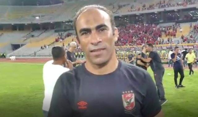 سيد عبد الحفيظ مدير الكرة بالنادى الأهلى
