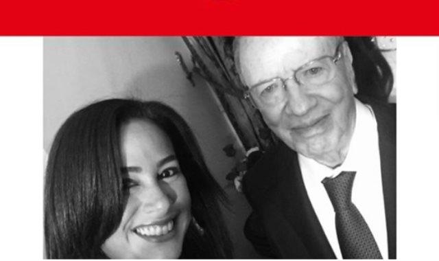 هند صبرى مع الرئيس التونسى الراحل